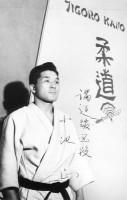 Kodokan Tokyo 1956