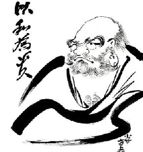 ritratto del monaco Bodhidharma