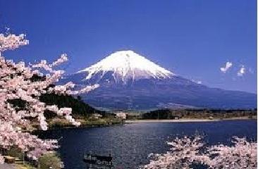 Monte Fujiama