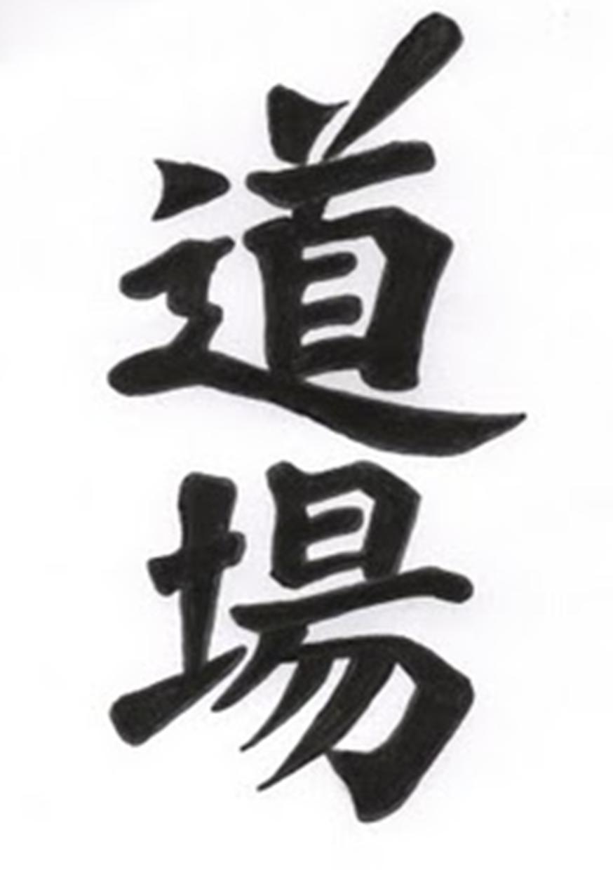 kanji dojo-2