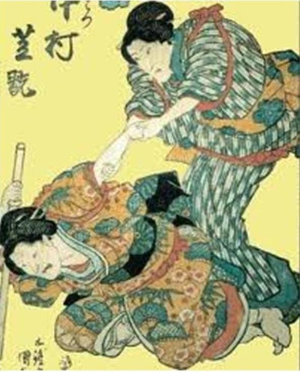 lotta samurai